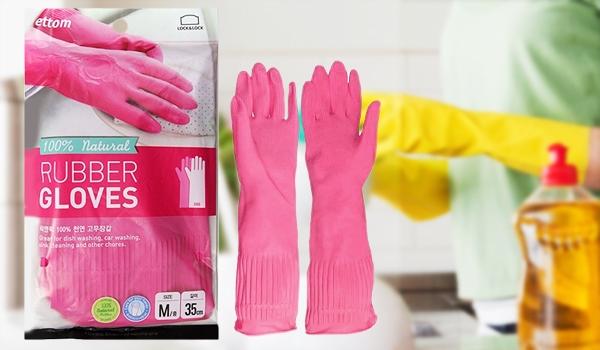Găng tay cao su HT
