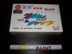 Bút sơn nước Sipa SP101